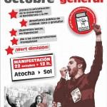 La huelga, la lucha del estudiante