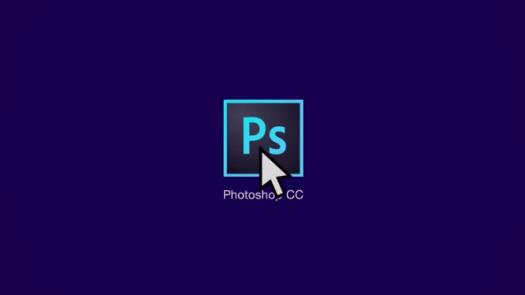 25 años del lanzamiento de Photoshop