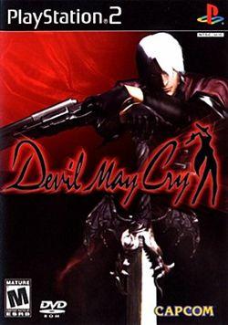 DMC1_Cover